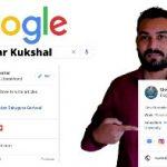 Google People Card क्या है |और कैसे बनाएं।