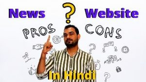 news-website-pros-and-cons