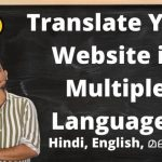 Wordpress Website Me Google Translate Kaise Add Kare
