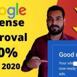 Google Adsense Approval कैसे ले 2021 | Adsense Tips & Tricks 2021