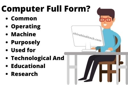 What is Full-Form Of Computer